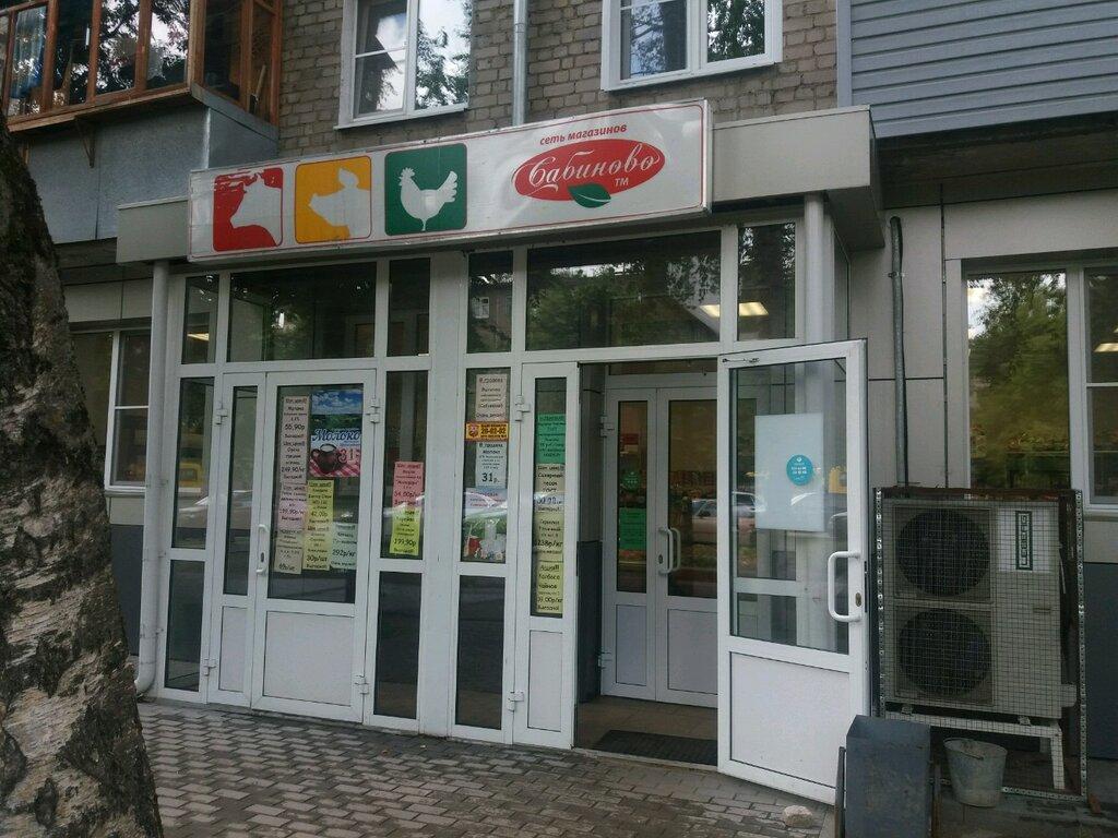 Магазины Собинова Иваново