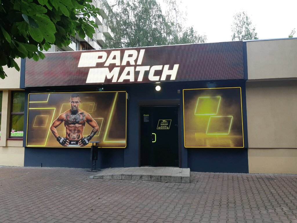 букмекерская контора — Parimatch — Минск, фото №1