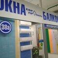 Европрофиль, Ремонт окон и балконов в Ульяновской области