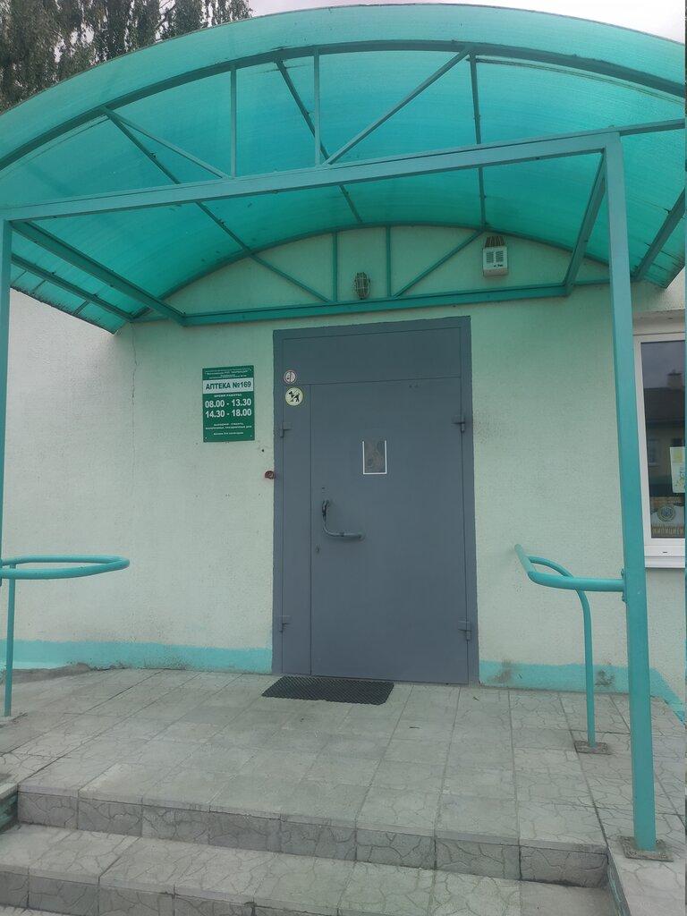 аптека — Могилевское РУП Фармация аптека № 169 — Осиповичи, фото №1