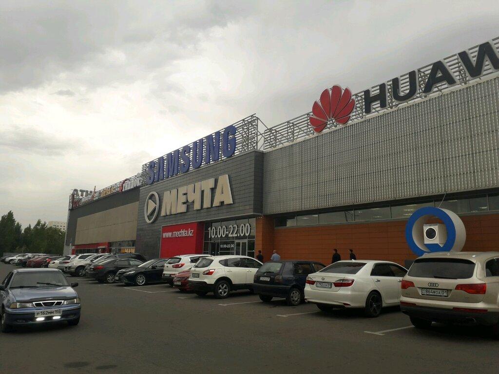 бізнес-центр — Мечта — Нур-Султан (Астана), фото №2
