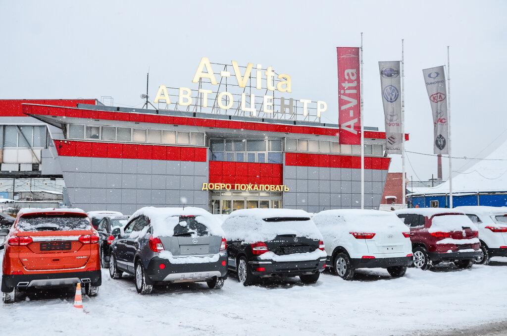 Автосалоны москвы варшавское купить рено в автосалонах москвы