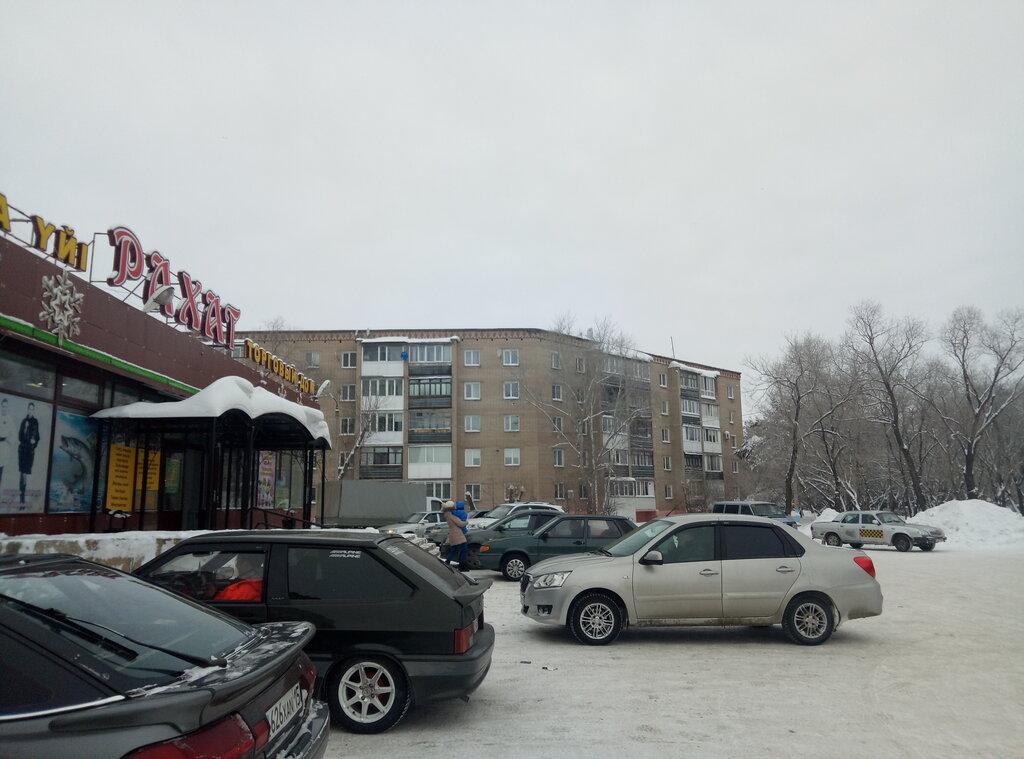 универмаг — Рахат — Петропавловск, фото №2