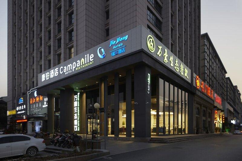 Campanile Yangzhou Jinghua