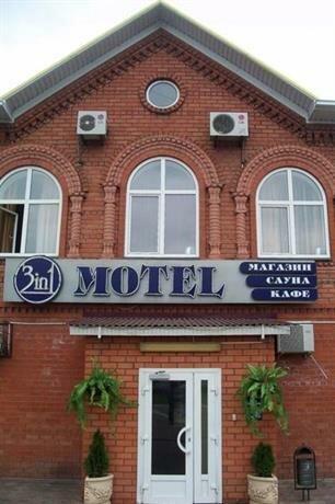 Мотель 3in1