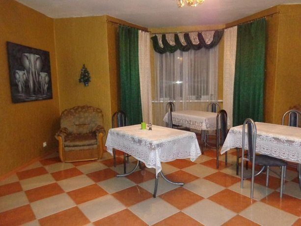 Guest House on Pridneprovskaya