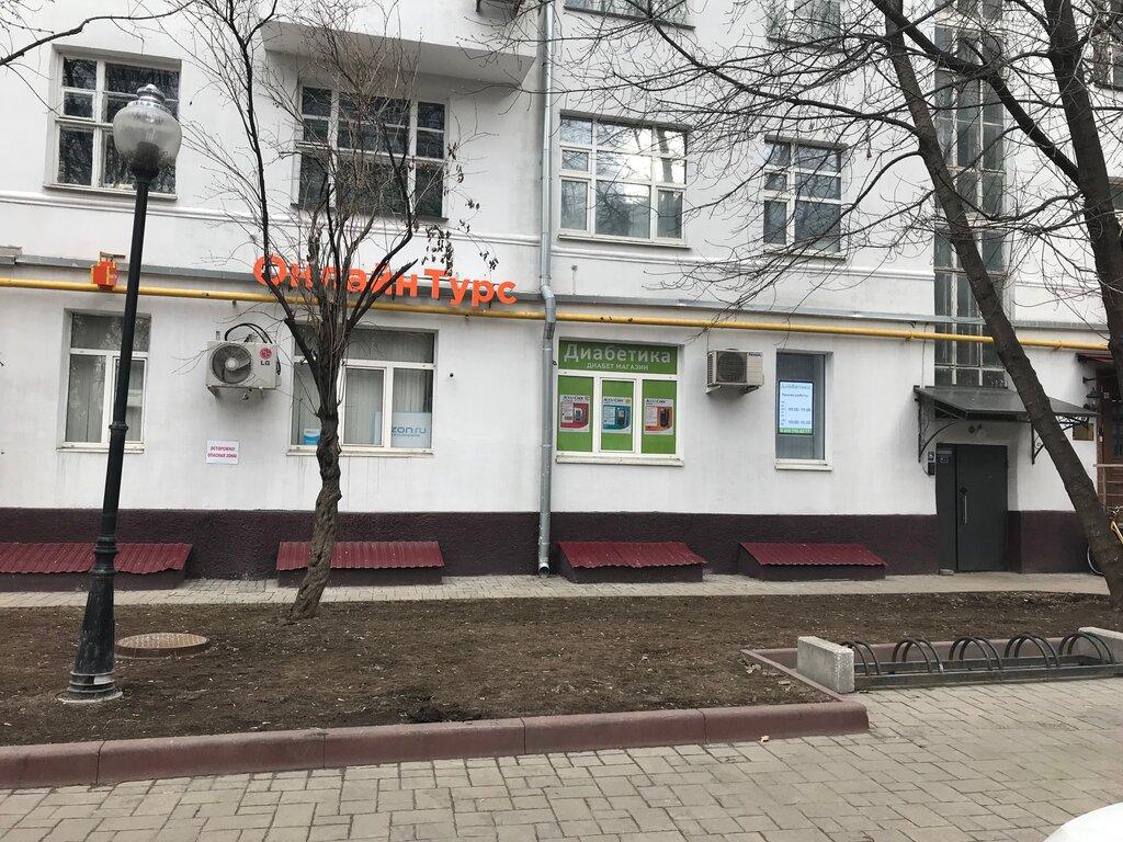 диетические и диабетические продукты — Диабетика — Москва, фото №1