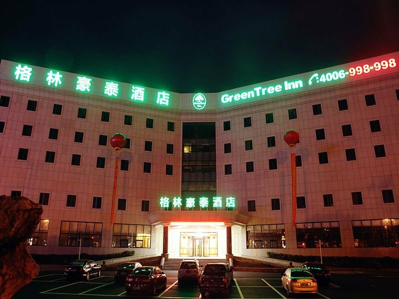 GreenTree Inn Suzhou Fengjin Road Business Hotel