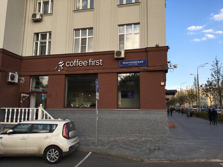 кофейня — Coffee first — Москва, фото №2