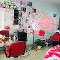 Время красоты, Услуги парикмахера в Мичуринском сельском поселении