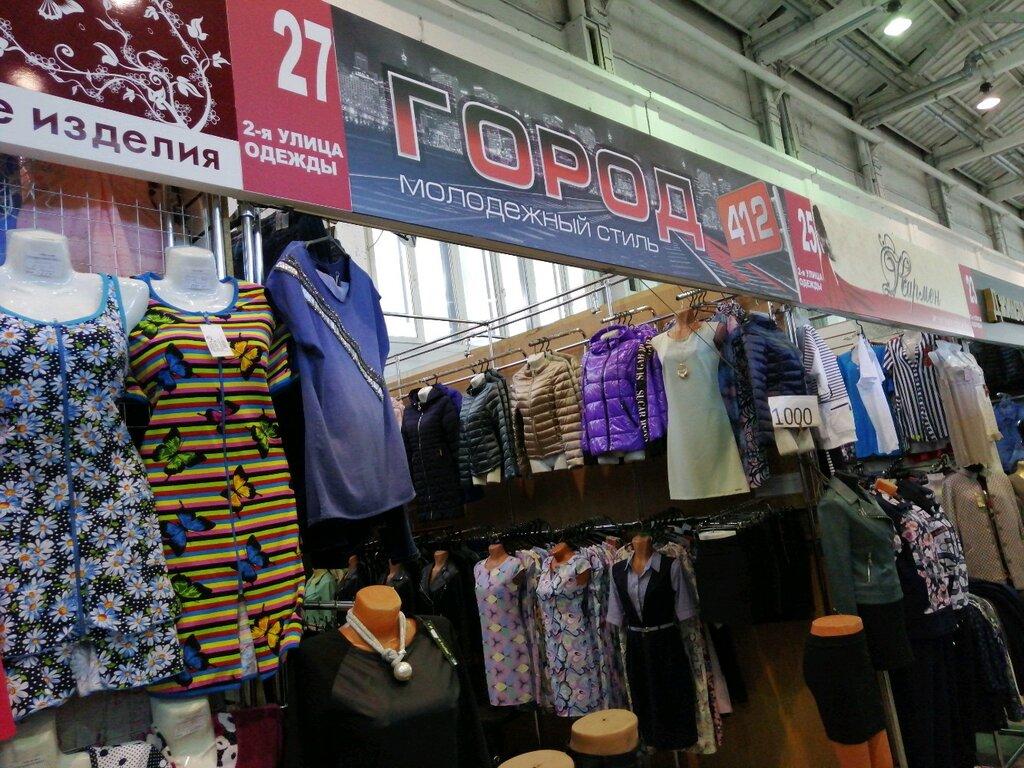 Магазин Одежды Г Пенза