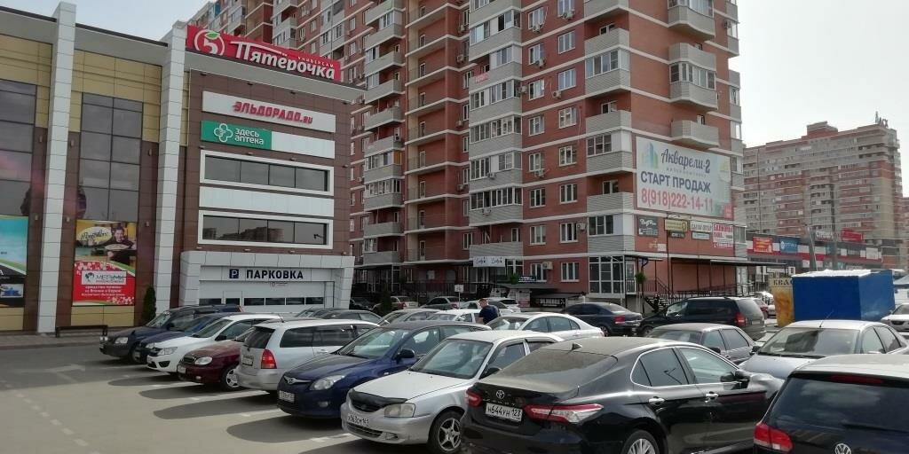 турагентство — TUI — Краснодар, фото №3
