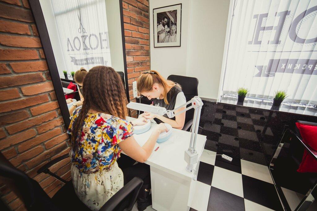 парикмахерская — Открытое акционерное общество Локон — Брест, фото №2