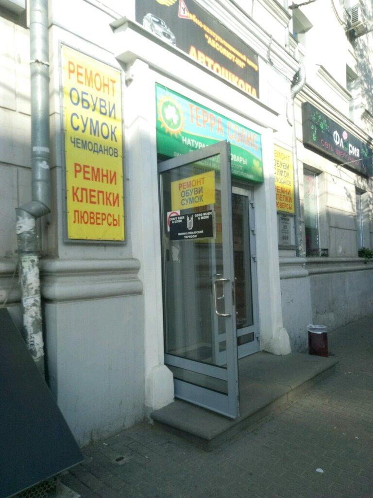 думала бояться срочное фото нижний новгород нижегородский район сторублёв фамилия