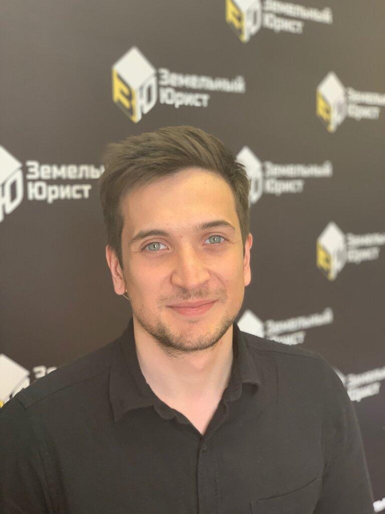 земельный юрист москва