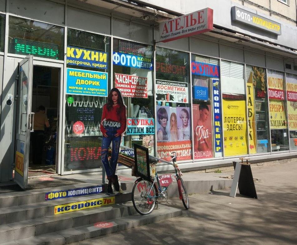 ремонт телефонов — ReSale service — Санкт-Петербург, фото №1