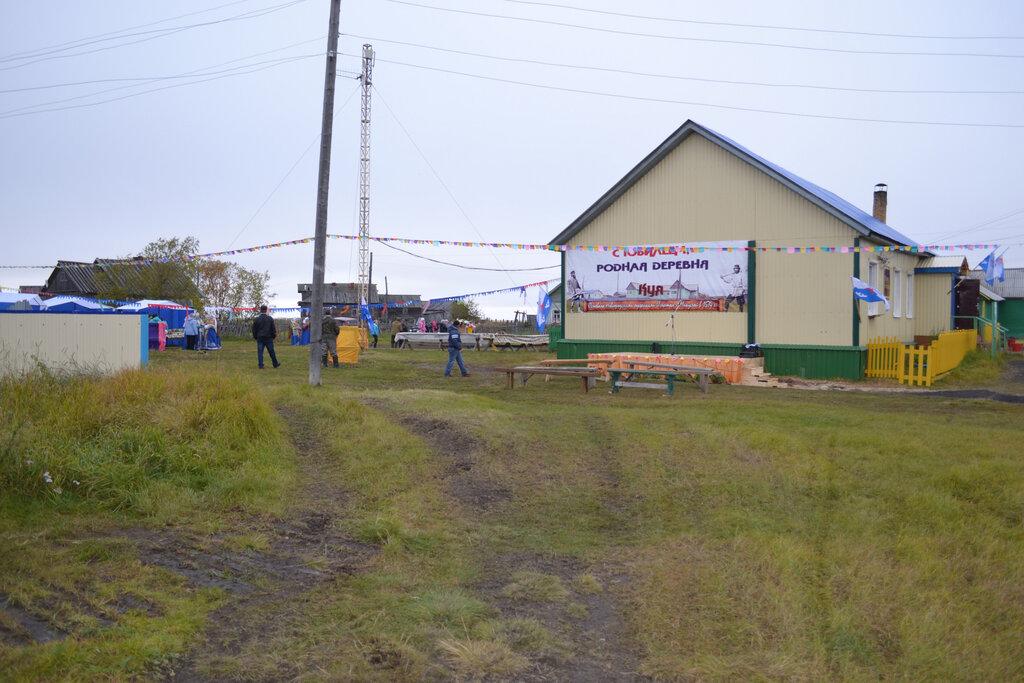 других фото деревни куя приморский район нужно учитывать