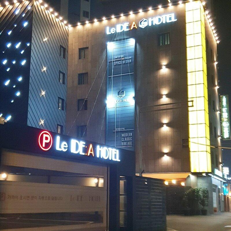 Gupo Idea Hotel