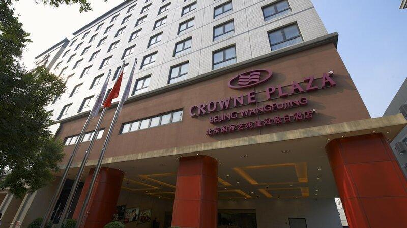 Crowne Plaza Hotel Beijing Wangfujing, an Ihg Hotel