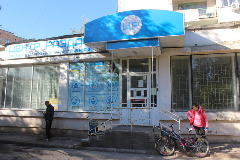 ЦР Васенко (центр Сормова), ул. Васенко, 2