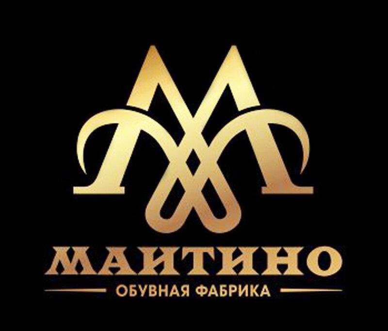 7774c8406 Обувная фабрика Маитино - обувная компания, Москва — отзывы и фото ...