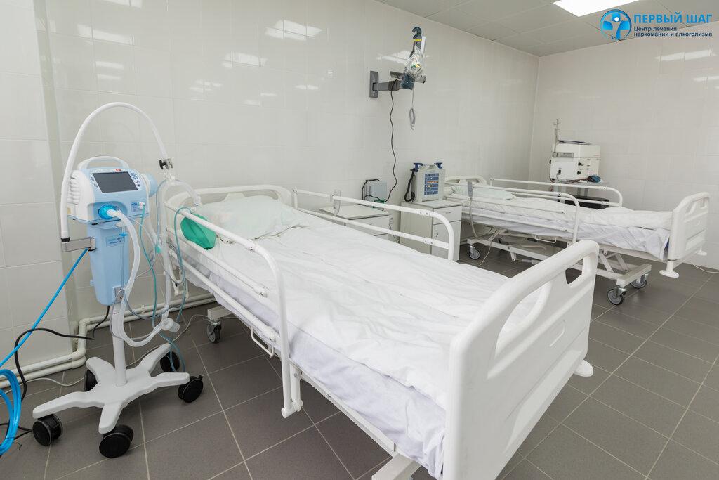 наркологические клиники армавир