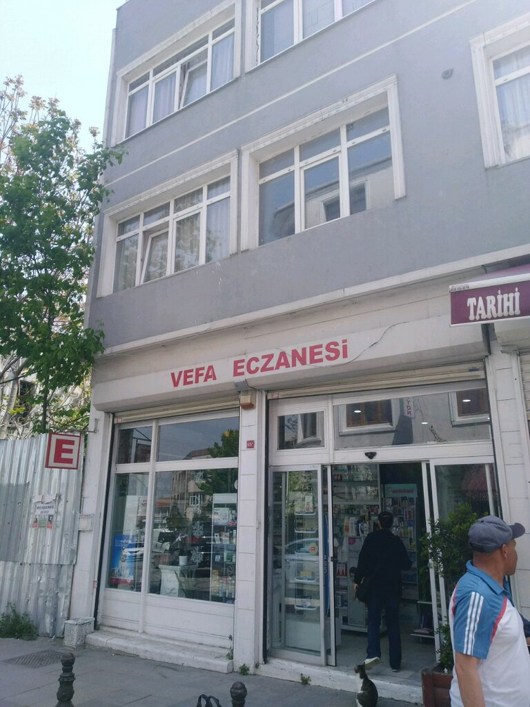 eczaneler — Vefa Eczanesi — Fatih, photo 1