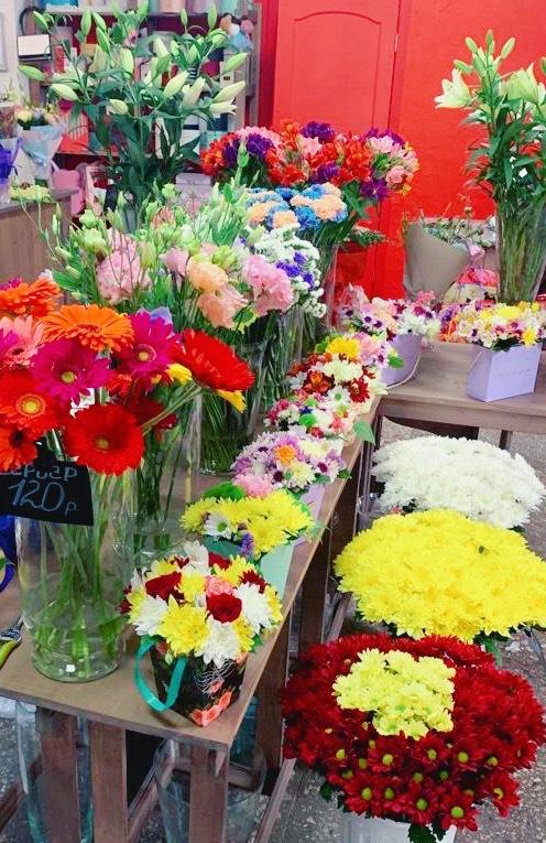 Интернет магазин 7 цветов, оптом киев