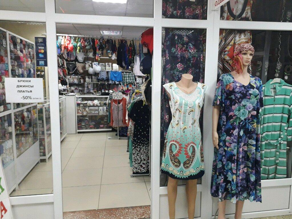Женское белье магазины астана um 10 массажер
