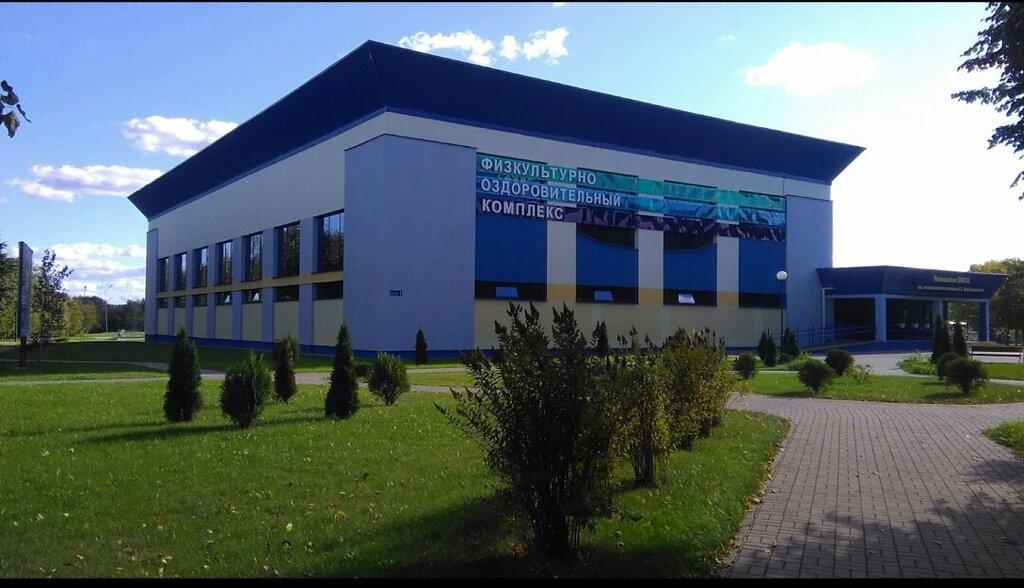 спортивный комплекс — Физкультурно-оздоровительный комплекс — Ошмяны, фото №1