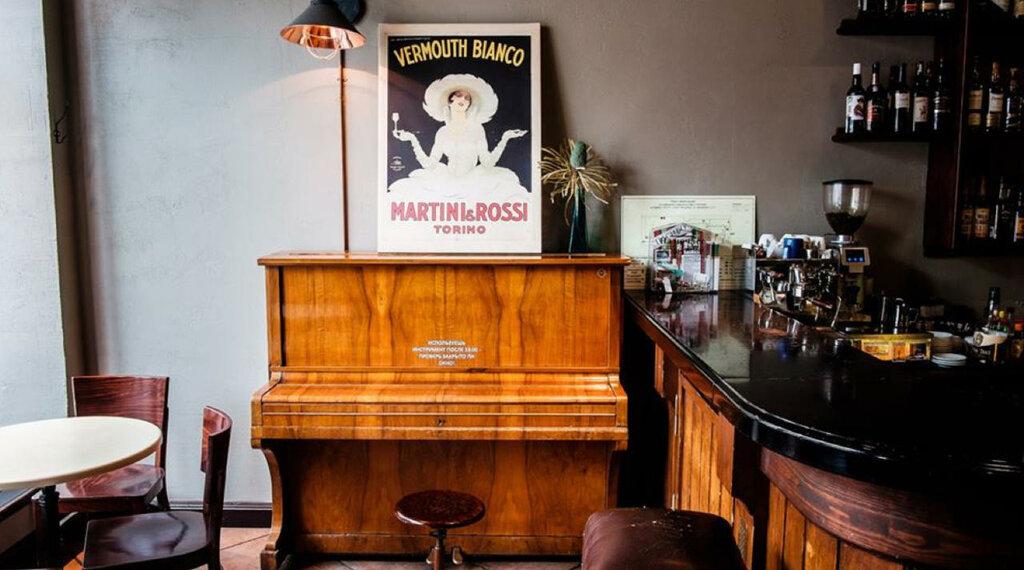 pub, bar — Terminal — Saint Petersburg, фото №8