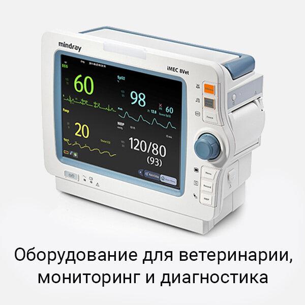 медицинское оборудование, медтехника — Мед ИНН — Владивосток, фото №2