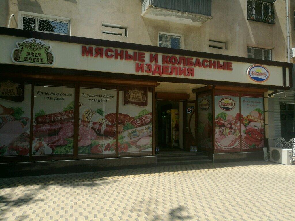 магазин мяса, колбас — Магазин мяса — Ташкент, фото №1