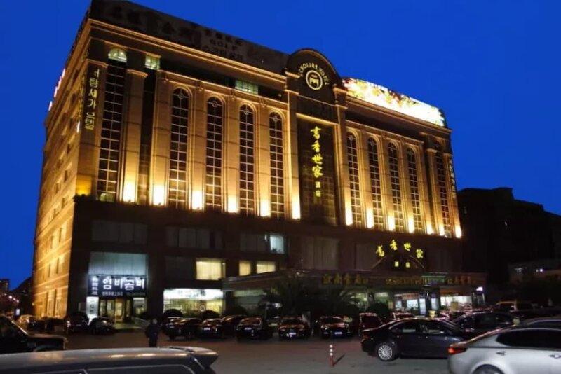 Scholars Hotel Shanghai Hongqiao