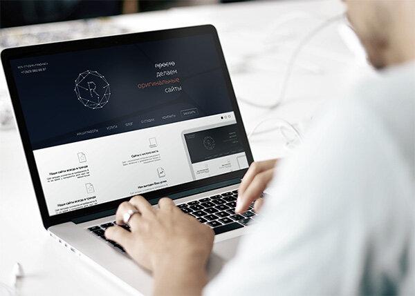 студия веб-дизайна — Grafias — Махачкала, фото №1