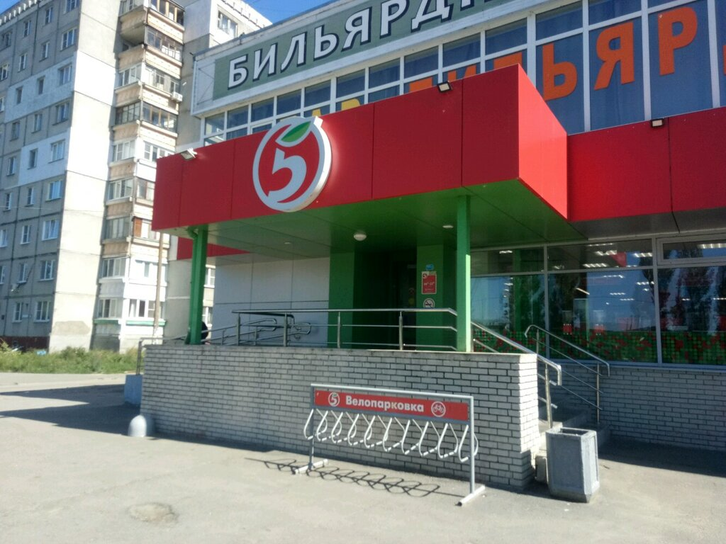 супермаркет — Пятёрочка — Нижний Новгород, фото №1