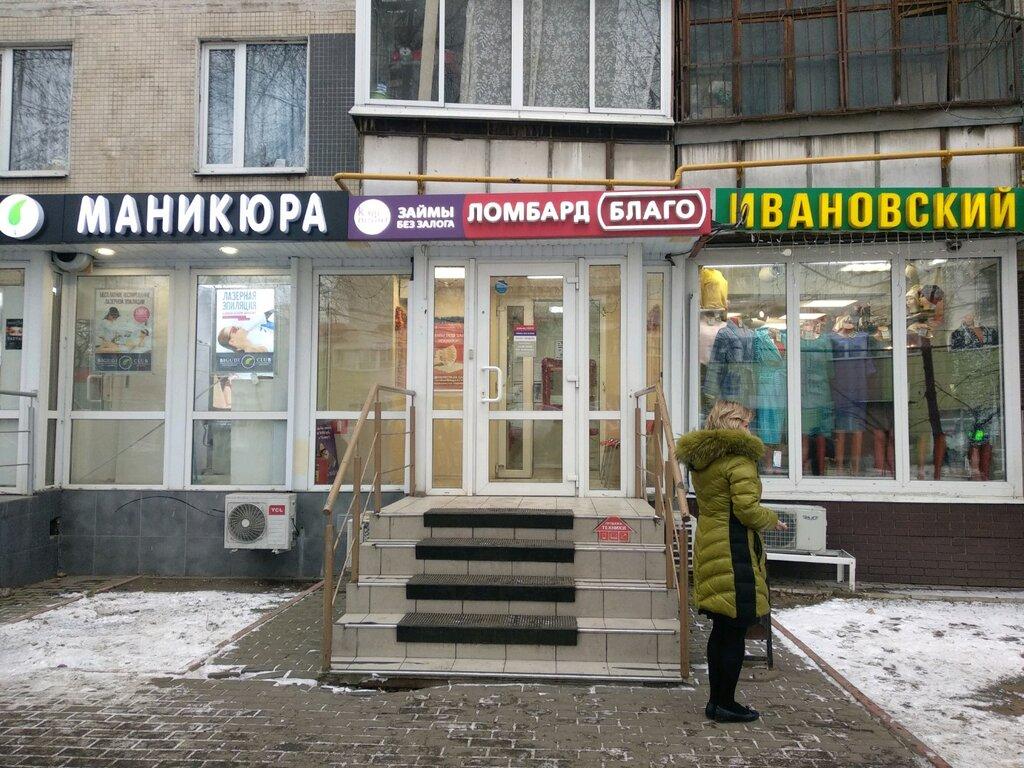 Ломбарды в москве показать на карте деньги займем под залог машины