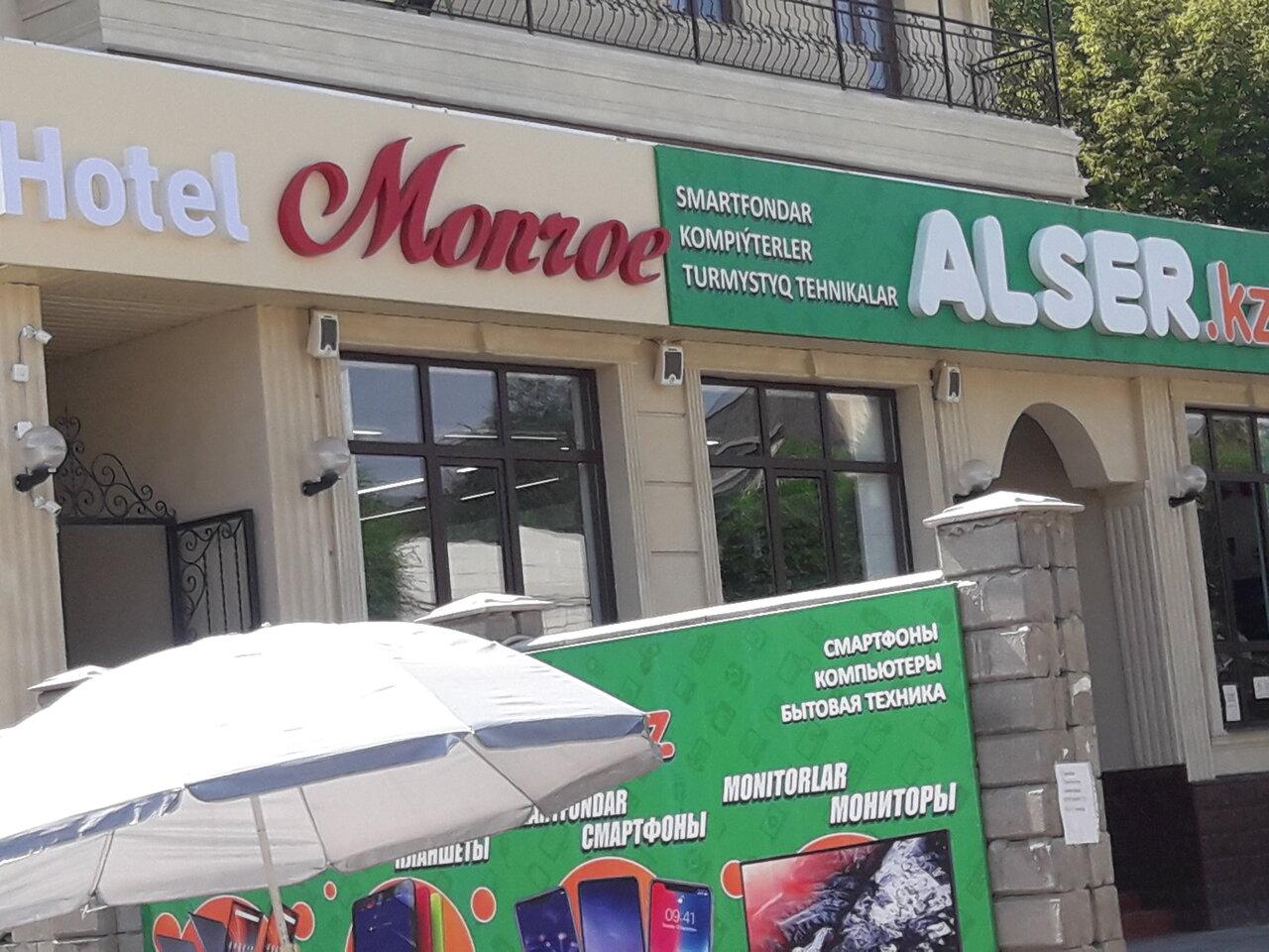 романов продаж лотерей в алматы айнабулак фото продолжении тем арабского