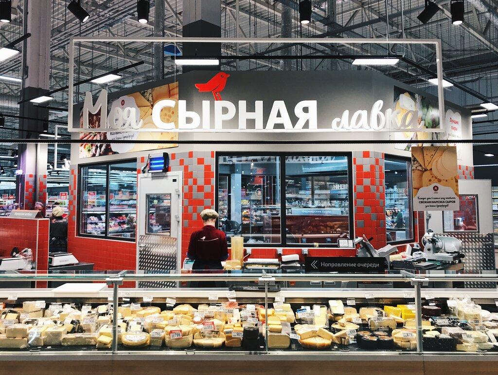 продуктовый гипермаркет — Ашан — Пушкино, фото №2