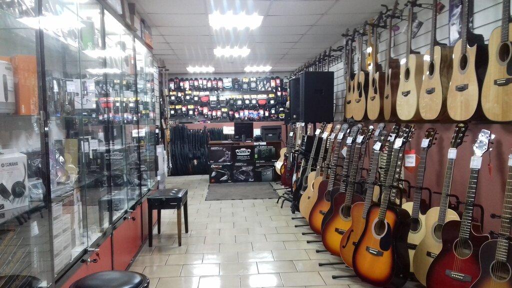 Музыкальный Магазин Pop Music Москва