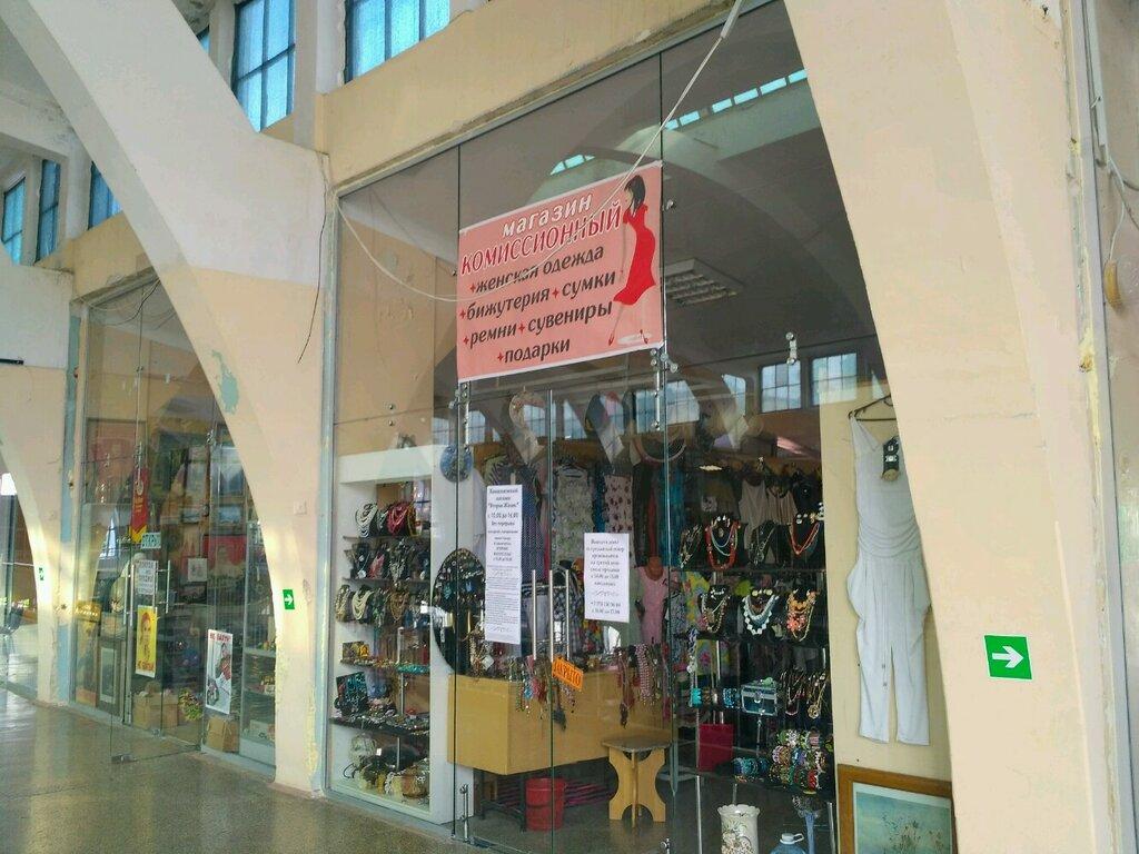 Комиссионный Магазин Севастополь Одежда