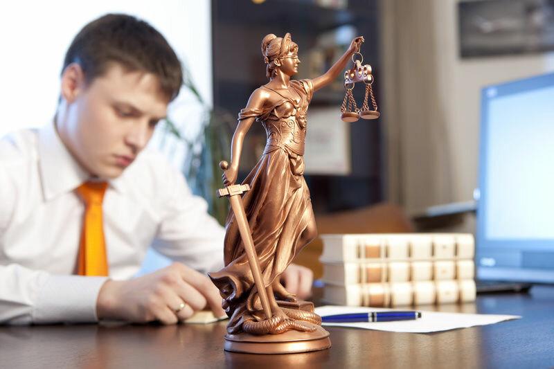 юрист и юрисконсульт