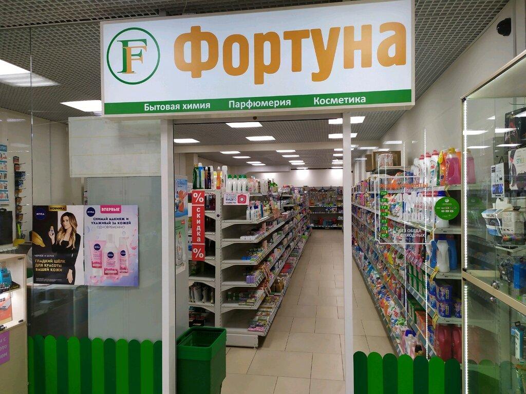 Фортуна Магазин Бытовой