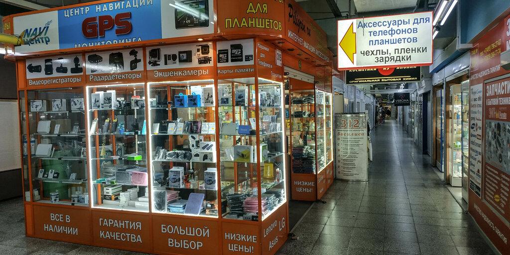 Рукодельница москва интернет магазин купить ткань тиси москва