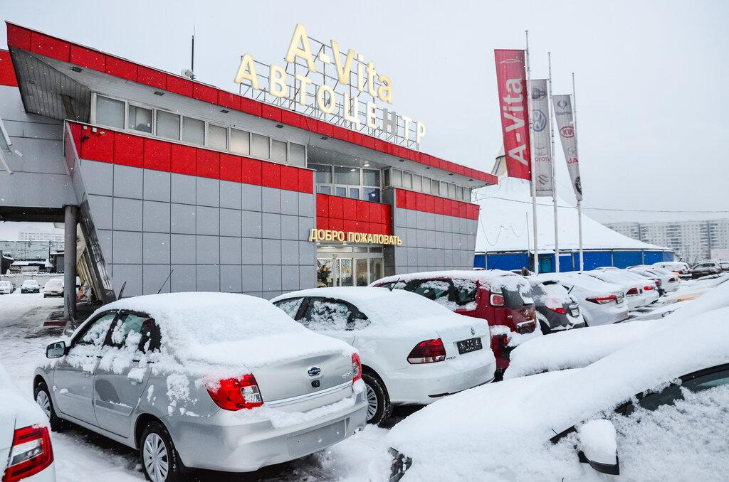 сайт автосалона субару в москве