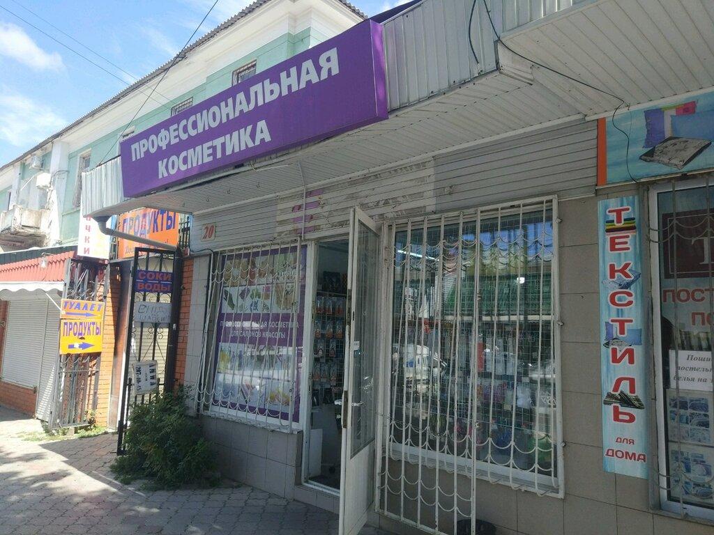Купить профессиональная косметика симферополь купить косметику biofresh