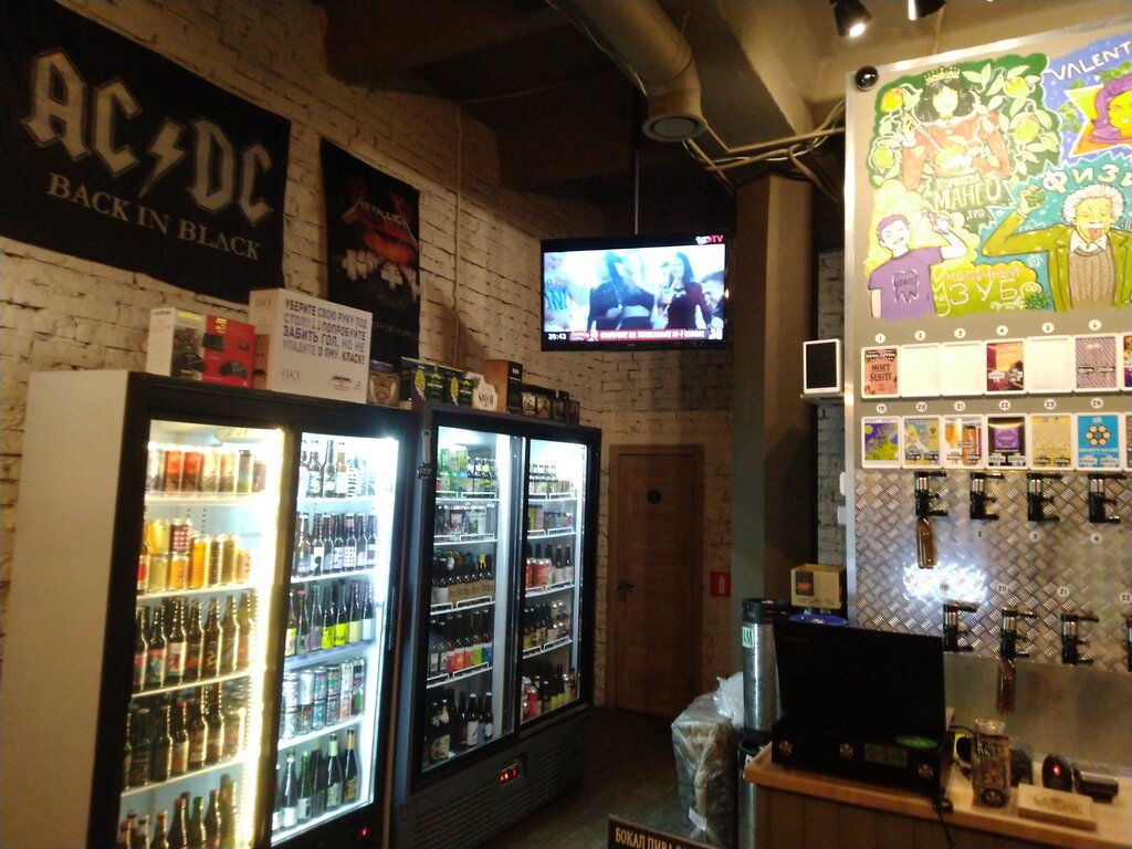 Beer store Samovar Craft Beer Shop, Russia, Moscow