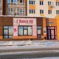 Денс хит Студия танцев, Заказ ансамблей на мероприятия в Городском округе Тюмень