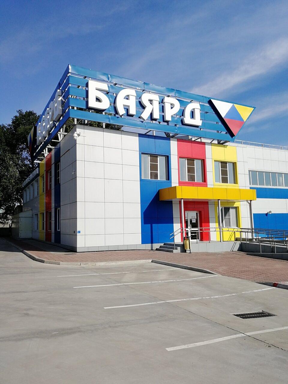 Свиф хабаровск фотообои интернет магазин