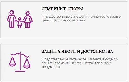 юридическая консультация полоцк